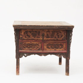 Chinese Center Table. 1600-1700 Century